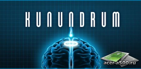 Kunundrum v1.11