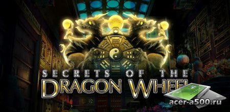 Dragon Wheel (Full) версия 1.0