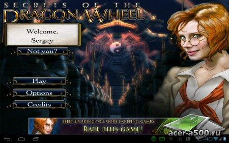 Dragon Wheel (Full) версия 1.0