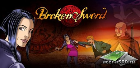 Broken Sword: Director's Cut v2.0.07