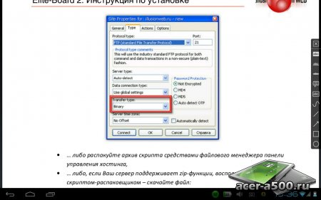RepliGo PDF Reader (обновлено до версии 4.2.3)