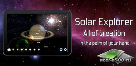 Solar Explorer HD Pro