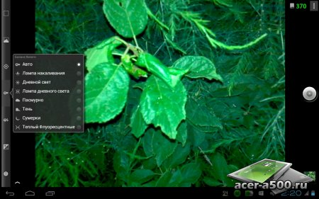 ProCapture - Camera & Panorama (обновлено до версии 1.6.1.2)