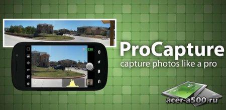 ProCapture - Camera & Panorama