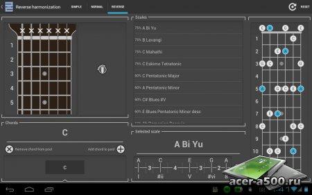 Chord! (гитарные аккорды) версия 3.1.3