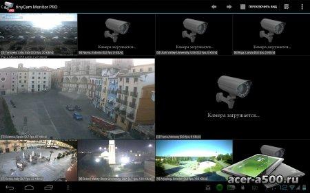 tinyCam Monitor PRO v5.0.9