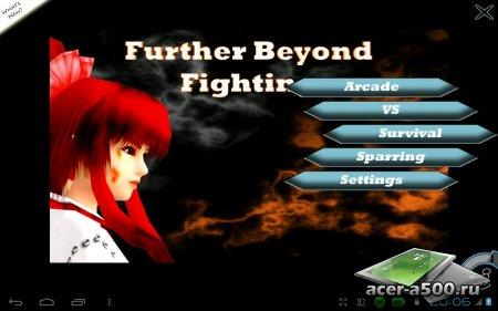 Further Beyond Fighting версия 1.1.3