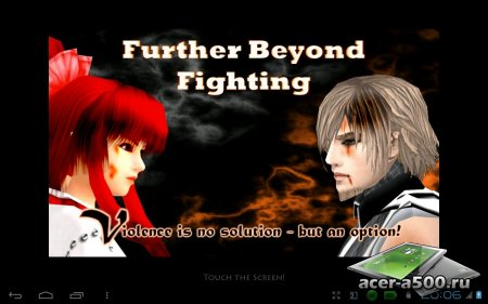 Further Beyond Fighting