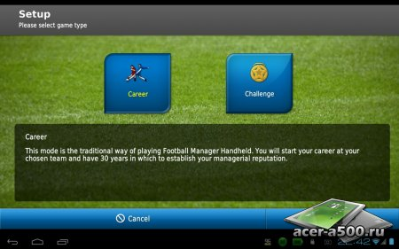 Football Manager Handheld 2012 (обновлено до версии 3.5.1)