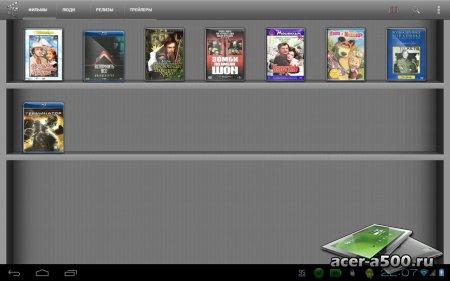 My Movies Pro (обновлено до версии 1.85)