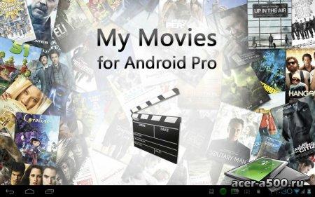 Meu Filmes Pro (atualizado para a versão 1,85)