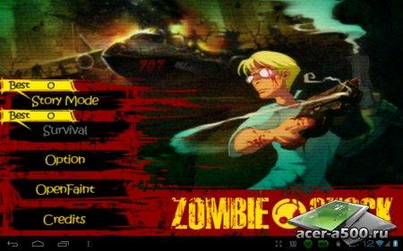 Zombie Shock версия 1.1