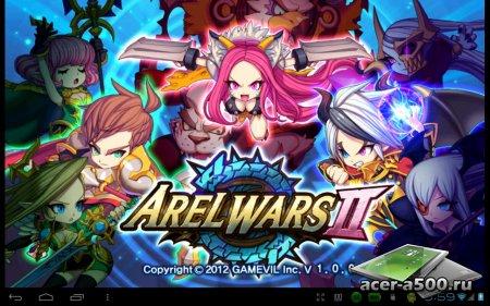 AREL WARS 2  (вылечен биллинг)