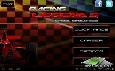 Racing Legends (обновлено до версии 1.5)