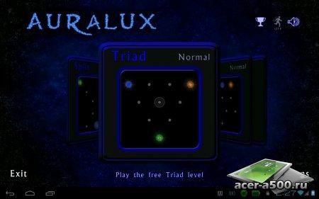 Auralux версия 1.0