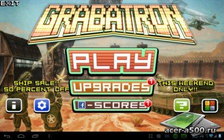 Grabatron (обновлено до версии 1.5.5) [G-сенсор]