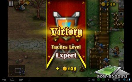 Fortress Under Siege версия 1.0