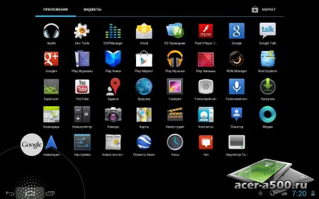 Cyanogenmod 10 ��� Acer Iconia Tab A500 ���������� �� android 4.1.1 Jelly Bean (���������)