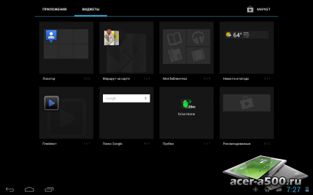 Cyanogenmod 10 для Acer Iconia Tab A500 основанный на android 4.1.1 Jelly Bean (обновлено)