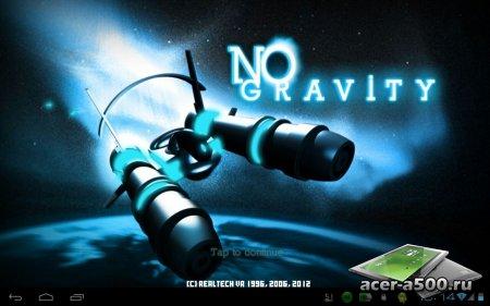 No Gravity (обновлено до версии 1.9.4)