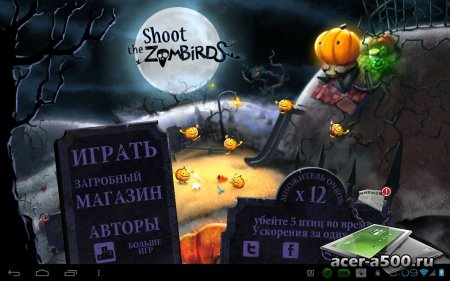 Shoot The Zombirds (обновлено до версии 1.07) + Max Coins