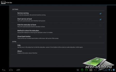 Hide bar версия 1.2 - скрываем статус бар (требуется root!)
