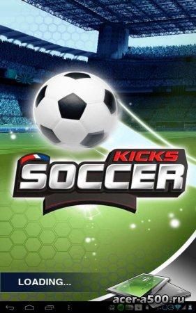 Футбол Soccer Kicks