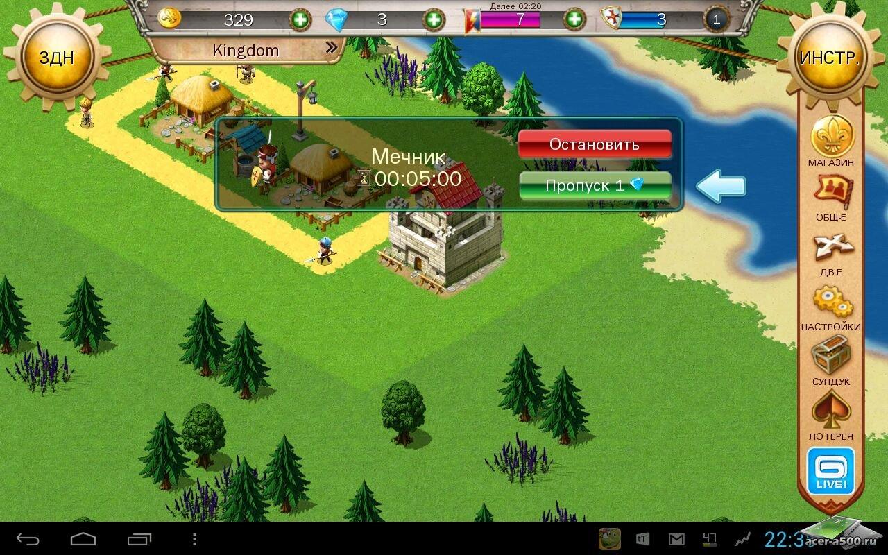 """Игра """"Kingdoms & Lords"""" для планшетов на Android"""