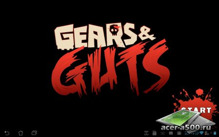 GEARS & GUTS (обновлено до версии 1.2.3) / GEARS & GUTS (RU) версия 1.2.1