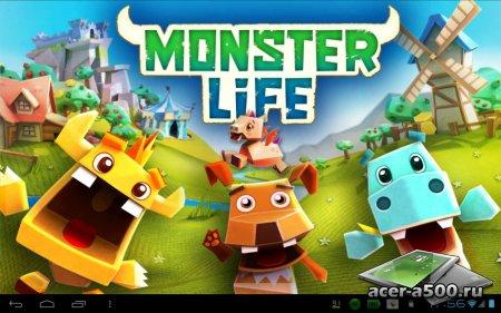 Будни монстров (Monster Life)