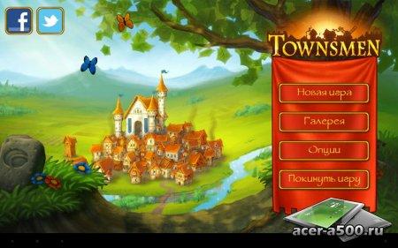 Townsmen Premium v1.4.7 [свободные покупки]