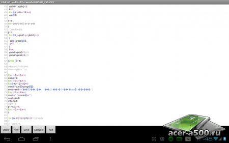 C4droid (C/C++ compiler)