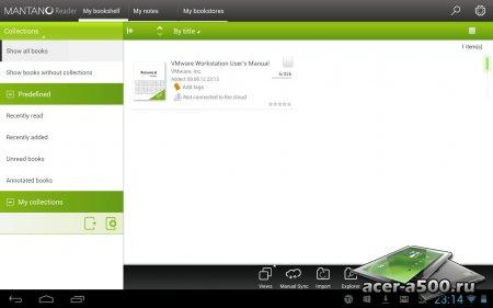 Mantano Reader Premium версия 2.2.1