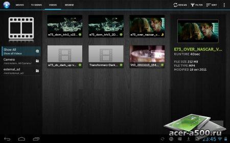 mVideoPlayer Pro (обновлено до версии 4.0.3)