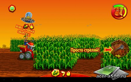 Farm Invasion USA - Premium (обновлено до версии 1.2.1)