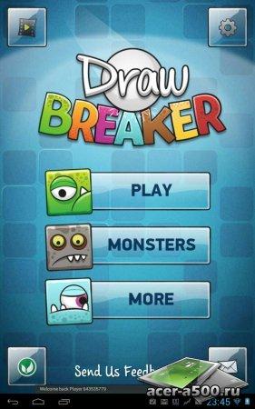 Draw Breaker (обновлено до версии 1.2)