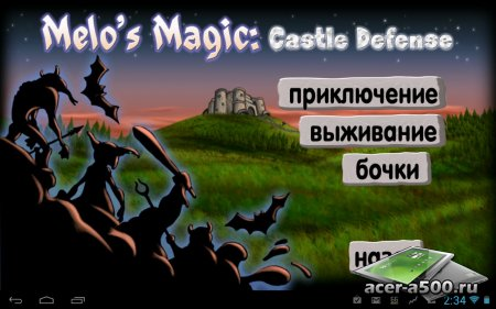 Melo's Magic: Castle Defense (обновлено до версии 1.1)