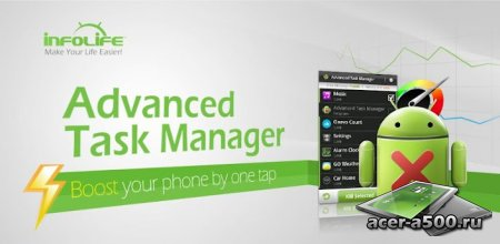 Advanced Task Manager Pro v5.1.5