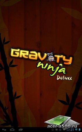 Gravity Ninja Deluxe   (обновлено)