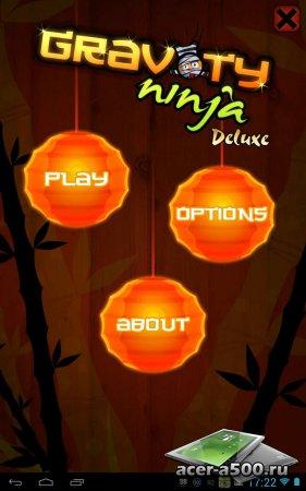 Gravity Ninja Deluxe версия 1.0 [без рекламы] (обновлено)