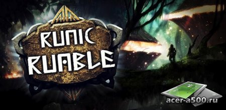 Runic Rumble (обновлено до версии 1.1)