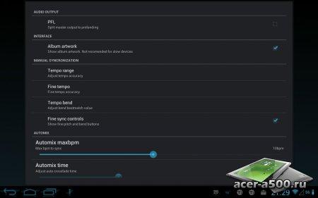 ADJ Pro (обновлено до версии 0.4.6)