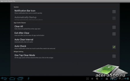 App Cache Cleaner Pro (обновлено до версии 2.2)
