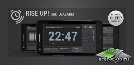Rise Up! Radio/Alarm