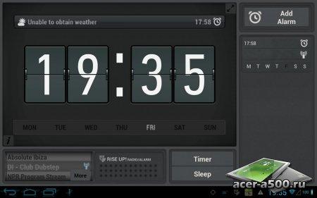Rise Up! Radio/Alarm (обновлено до версии 1.12)