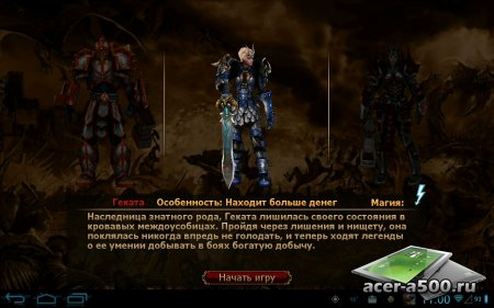 Juggernaut Revenge of Sovering версия 2.2