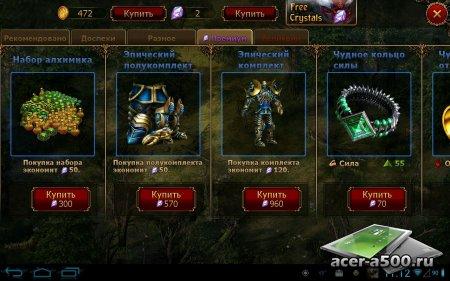 Juggernaut Revenge of Sovering версия 2.2