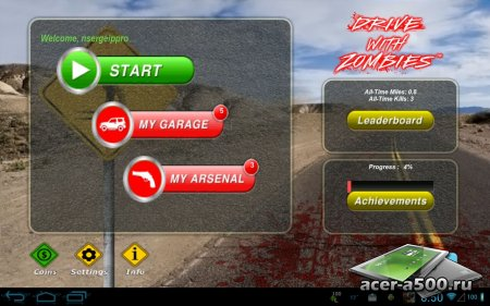 Drive with Zombies Pro версия 3.2