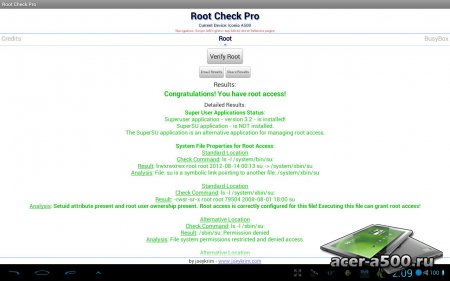 Root Checker Pro версия 1.2.8