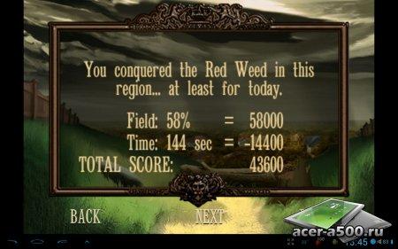 Красная трава (Red Weed) (обновлено до версии 1.0.4)